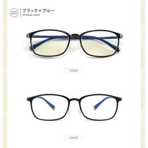 5点セット ブルーライトカットメガネ 在宅ワーク テレワーク 在宅勤務 PCメガネ ブルーライトカット率最大92% UVカット率最大96% JIS検査済|ysmya|19