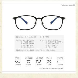 5点セット ブルーライトカットメガネ 在宅ワーク テレワーク 在宅勤務 PCメガネ ブルーライトカット率最大92% UVカット率最大96% JIS検査済|ysmya|20