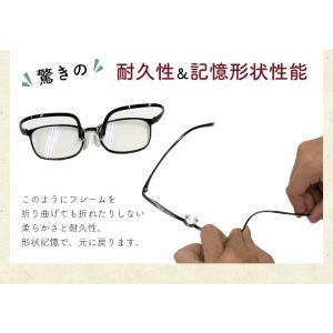 5点セット ブルーライトカットメガネ 在宅ワーク テレワーク 在宅勤務 PCメガネ ブルーライトカット率最大92% UVカット率最大96% JIS検査済|ysmya|05