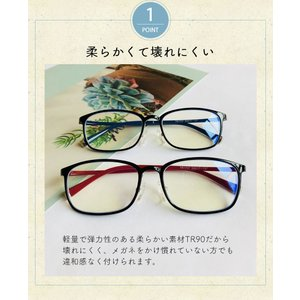 5点セット ブルーライトカットメガネ 在宅ワーク テレワーク 在宅勤務 PCメガネ ブルーライトカット率最大92% UVカット率最大96% JIS検査済|ysmya|08