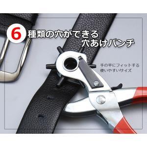 ベルト 穴あけ ポンチ パンチ 穴あけポンチ 穴あけパンチ 道具 器具 工具 ysmya 11