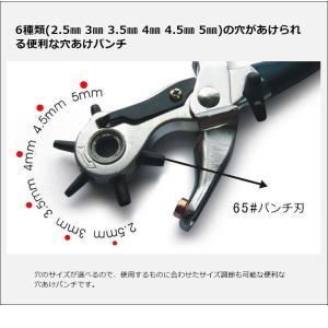 ベルト 穴あけ ポンチ パンチ 穴あけポンチ 穴あけパンチ 道具 器具 工具 ysmya 03
