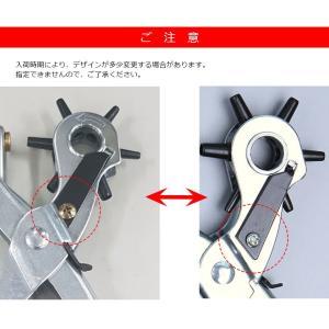 ベルト 穴あけ ポンチ パンチ 穴あけポンチ 穴あけパンチ 道具 器具 工具 ysmya 10