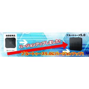bluetooth トランスミッター 5.0 switch対応 ブルートゥース 送信機 受信機 レシーバー イヤホン テレビ 光 TX RX 送受信両対応 高音質|ysmya|02