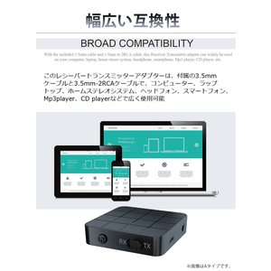 bluetooth トランスミッター 5.0 switch対応 ブルートゥース 送信機 受信機 レシーバー イヤホン テレビ 光 TX RX 送受信両対応 高音質|ysmya|11