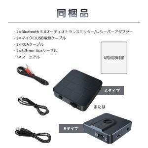 bluetooth トランスミッター 5.0 switch対応 ブルートゥース 送信機 受信機 レシーバー イヤホン テレビ 光 TX RX 送受信両対応 高音質|ysmya|14