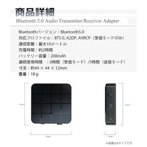 bluetooth トランスミッター 5.0 switch対応 ブルートゥース 送信機 受信機 レシーバー イヤホン テレビ 光 TX RX 送受信両対応 高音質|ysmya|15