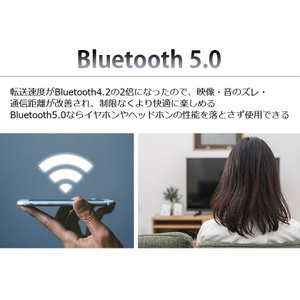 bluetooth トランスミッター 5.0 switch対応 ブルートゥース 送信機 受信機 レシーバー イヤホン テレビ 光 TX RX 送受信両対応 高音質|ysmya|04