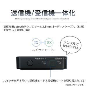bluetooth トランスミッター 5.0 switch対応 ブルートゥース 送信機 受信機 レシーバー イヤホン テレビ 光 TX RX 送受信両対応 高音質|ysmya|05