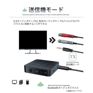 bluetooth トランスミッター 5.0 switch対応 ブルートゥース 送信機 受信機 レシーバー イヤホン テレビ 光 TX RX 送受信両対応 高音質|ysmya|07