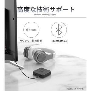 bluetooth トランスミッター 5.0 switch対応 ブルートゥース 送信機 受信機 レシーバー イヤホン テレビ 光 TX RX 送受信両対応 高音質|ysmya|10