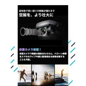 ドローン ミニドローン カメラ付き 200g以下 初心者 宙返り 手の姿勢で撮影 録画 スマホ 遠隔操作リモコン 日本語説明書|ysmya|11