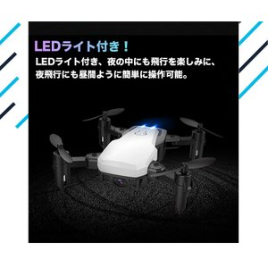 ドローン ミニドローン カメラ付き 200g以下 初心者 宙返り 手の姿勢で撮影 録画 スマホ 遠隔操作リモコン 日本語説明書 ysmya 13