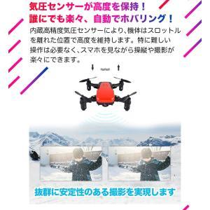 ドローン ミニドローン カメラ付き 200g以下 初心者 宙返り 手の姿勢で撮影 録画 スマホ 遠隔操作リモコン 日本語説明書 ysmya 06