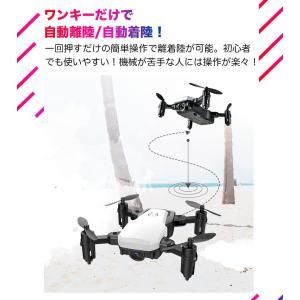 ドローン ミニドローン カメラ付き 200g以下 初心者 宙返り 手の姿勢で撮影 録画 スマホ 遠隔操作リモコン 日本語説明書|ysmya|09