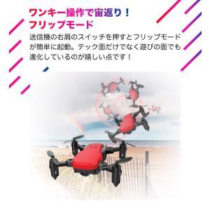 ドローン ミニドローン カメラ付き 200g以下 初心者 宙返り 手の姿勢で撮影 録画 スマホ 遠隔操作リモコン 日本語説明書|ysmya|10