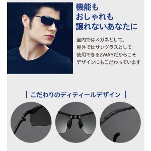 サングラス メンズ 4点セット 偏光 調光 紫外線カット 明るさでレンズ濃度が変わる スポーツサングラス メガネ 眼鏡|ysmya|11
