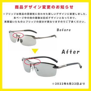 サングラス メンズ 4点セット 偏光 調光 紫外線カット 明るさでレンズ濃度が変わる スポーツサングラス メガネ 眼鏡|ysmya|04