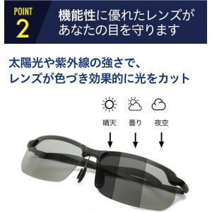 サングラス メンズ 4点セット 偏光 調光 紫外線カット 明るさでレンズ濃度が変わる スポーツサングラス メガネ 眼鏡|ysmya|06