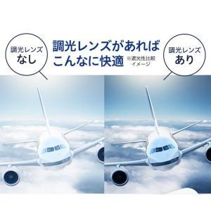 サングラス メンズ 4点セット 偏光 調光 紫外線カット 明るさでレンズ濃度が変わる スポーツサングラス メガネ 眼鏡|ysmya|08