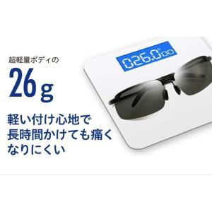 サングラス メンズ 4点セット 偏光 調光 紫外線カット 明るさでレンズ濃度が変わる スポーツサングラス メガネ 眼鏡|ysmya|09
