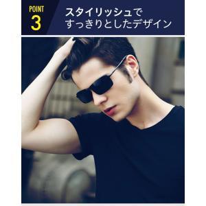 サングラス メンズ 4点セット 偏光 調光 紫外線カット 明るさでレンズ濃度が変わる スポーツサングラス メガネ 眼鏡|ysmya|10