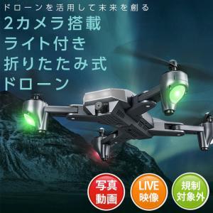 ドローン 驚きの18分飛行時間 2つカメラ付き 200g以下 初心者 1080p 宙返り 手の姿勢で撮影 録画 気圧センサー WIFIFPV スマホ 遠隔操作リモコン 日本語説明書|ysmya