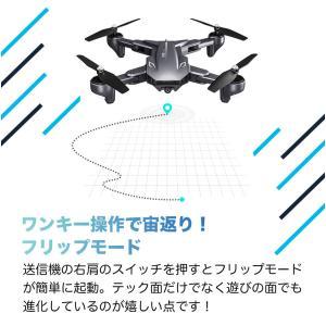 ドローン 驚きの18分飛行時間 2つカメラ付き 200g以下 初心者 1080p 宙返り 手の姿勢で撮影 録画 気圧センサー WIFIFPV スマホ 遠隔操作リモコン 日本語説明書|ysmya|11