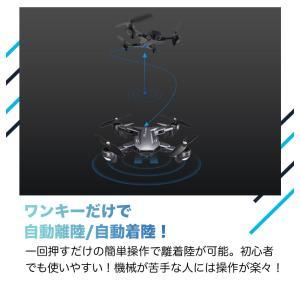 ドローン 驚きの18分飛行時間 2つカメラ付き 200g以下 初心者 1080p 宙返り 手の姿勢で撮影 録画 気圧センサー WIFIFPV スマホ 遠隔操作リモコン 日本語説明書|ysmya|12