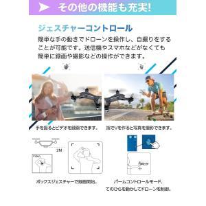 ドローン 驚きの18分飛行時間 2つカメラ付き 200g以下 初心者 1080p 宙返り 手の姿勢で撮影 録画 気圧センサー WIFIFPV スマホ 遠隔操作リモコン 日本語説明書|ysmya|13