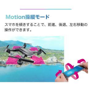 ドローン 驚きの18分飛行時間 2つカメラ付き 200g以下 初心者 1080p 宙返り 手の姿勢で撮影 録画 気圧センサー WIFIFPV スマホ 遠隔操作リモコン 日本語説明書|ysmya|14