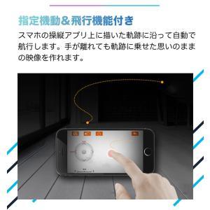 ドローン 驚きの18分飛行時間 2つカメラ付き 200g以下 初心者 1080p 宙返り 手の姿勢で撮影 録画 気圧センサー WIFIFPV スマホ 遠隔操作リモコン 日本語説明書|ysmya|15