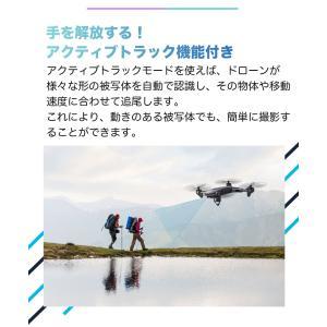ドローン 驚きの18分飛行時間 2つカメラ付き 200g以下 初心者 1080p 宙返り 手の姿勢で撮影 録画 気圧センサー WIFIFPV スマホ 遠隔操作リモコン 日本語説明書|ysmya|16