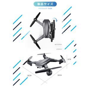 ドローン 驚きの18分飛行時間 2つカメラ付き 200g以下 初心者 1080p 宙返り 手の姿勢で撮影 録画 気圧センサー WIFIFPV スマホ 遠隔操作リモコン 日本語説明書|ysmya|18