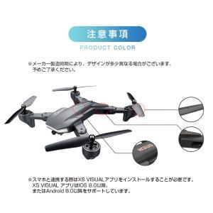 ドローン 驚きの18分飛行時間 2つカメラ付き 200g以下 初心者 1080p 宙返り 手の姿勢で撮影 録画 気圧センサー WIFIFPV スマホ 遠隔操作リモコン 日本語説明書|ysmya|20
