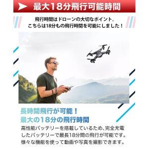 ドローン 驚きの18分飛行時間 2つカメラ付き 200g以下 初心者 1080p 宙返り 手の姿勢で撮影 録画 気圧センサー WIFIFPV スマホ 遠隔操作リモコン 日本語説明書|ysmya|05