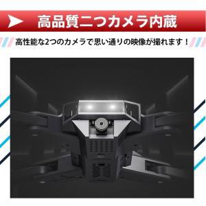 ドローン 驚きの18分飛行時間 2つカメラ付き 200g以下 初心者 1080p 宙返り 手の姿勢で撮影 録画 気圧センサー WIFIFPV スマホ 遠隔操作リモコン 日本語説明書|ysmya|06