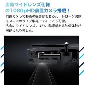 ドローン 驚きの18分飛行時間 2つカメラ付き 200g以下 初心者 1080p 宙返り 手の姿勢で撮影 録画 気圧センサー WIFIFPV スマホ 遠隔操作リモコン 日本語説明書|ysmya|07