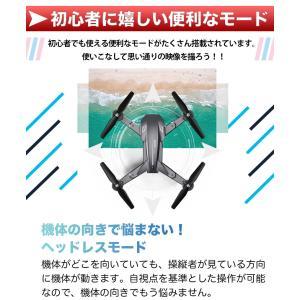 ドローン 驚きの18分飛行時間 2つカメラ付き 200g以下 初心者 1080p 宙返り 手の姿勢で撮影 録画 気圧センサー WIFIFPV スマホ 遠隔操作リモコン 日本語説明書|ysmya|09