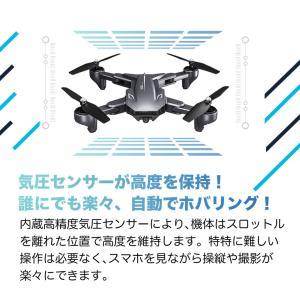 ドローン 驚きの18分飛行時間 2つカメラ付き 200g以下 初心者 1080p 宙返り 手の姿勢で撮影 録画 気圧センサー WIFIFPV スマホ 遠隔操作リモコン 日本語説明書|ysmya|10
