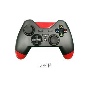 SWITCHプロコン スイッチ コントローラー プロコン ワイヤレス nintendo switch pro 三段振動 連射 振動調整可能 PS3 PC ANDROID対応 日本語説明書付き|ysmya|11