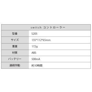 SWITCHプロコン スイッチ コントローラー プロコン ワイヤレス nintendo switch pro 三段振動 連射 振動調整可能 PS3 PC ANDROID対応 日本語説明書付き|ysmya|15