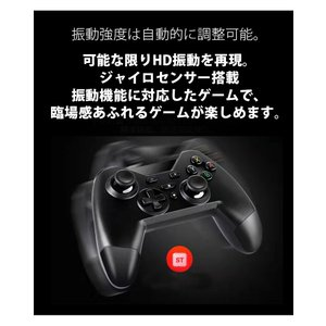 SWITCHプロコン スイッチ コントローラー プロコン ワイヤレス nintendo switch pro 三段振動 連射 振動調整可能 PS3 PC ANDROID対応 日本語説明書付き|ysmya|03