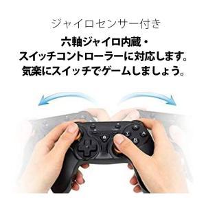 SWITCHプロコン スイッチ コントローラー プロコン ワイヤレス nintendo switch pro 三段振動 連射 振動調整可能 PS3 PC ANDROID対応 日本語説明書付き|ysmya|04