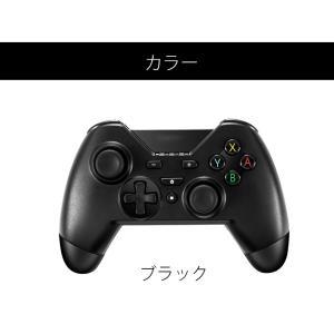 SWITCHプロコン スイッチ コントローラー プロコン ワイヤレス nintendo switch pro 三段振動 連射 振動調整可能 PS3 PC ANDROID対応 日本語説明書付き|ysmya|09