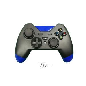 SWITCHプロコン スイッチ コントローラー プロコン ワイヤレス nintendo switch pro 三段振動 連射 振動調整可能 PS3 PC ANDROID対応 日本語説明書付き|ysmya|10