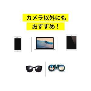 4点セット カメラ メンテナンス キット レンズ クリーニング クリーナー 清掃用品 カメラ 掃除 一眼レフカメラ デジタルカメラ ysmya 06