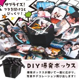 アルバム サプライズボックス ギフトボックス DIY ロマンチック カード ギフト ハンドメイド 爆...