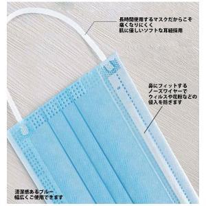 在庫処分 マスク 60枚入り 使い捨て 日本国内発送 三層構造 不織布 男女兼用 ウイルス 防塵 花粉 飛沫対策|ysmya|06