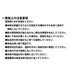 在庫処分 マスク 60枚入り 使い捨て 日本国内発送 三層構造 不織布 男女兼用 ウイルス 防塵 花粉 飛沫対策|ysmya|08